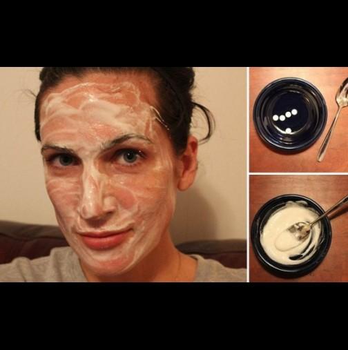 Изчисти кожата ми, изравни тена и направи лицето ми меко като на бебе! И аз не вярвах, докато резултатът не бе налице!