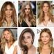 Модерната, подобрена тенденция за бодисване на косата-Бронди и тази година е актуална