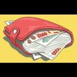 За да се превърне портфейла Ви в магнит за пари, поставете вътре жълъди! Ето какво да направите, за освобождаване от дългове!