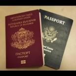 Читателите са категорични, това е най- ужасната снимка правена някога за паспорт (снимка)