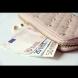 Внимавайте! 5 неща, на които мястото им не е в портфейла Ви!