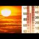 Прогноза за времето през септември: Ето какво да очакваме през първия есенен месец