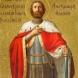 Утре е голям празник-Любими български имена празнуват имен ден-Да са живи и здрави!