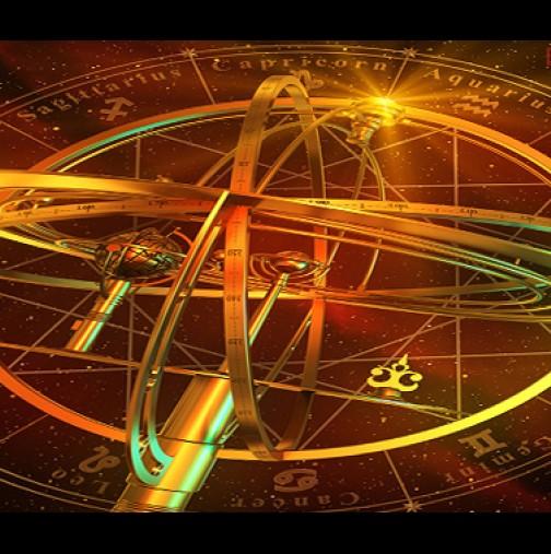 Дневен хороскоп за петък, 13 октомври-ВОДОЛЕЙ Материален успех, КОЗИРОГ Разчитайте на усилията си
