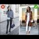 Ето как да изглеждате скъпо и стилно облечени с малко пари, трикове, които трябва да знае всяка жена (снимки)
