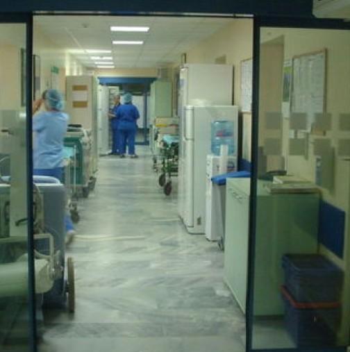 Сега определено ще ви изненадаме. Ето какво ядат в японските болници по време на престоя си там (снимки)