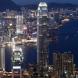 Ето къде се намира най-скъпият апартамент на планетата - струва цели 76,8 милиона долара