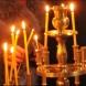 Днес имате 3 повода да отидете на църква и да запалите свещичка
