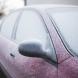Ето как да си направите спрей за размразяване на прозорците на колите само от 3 съставки