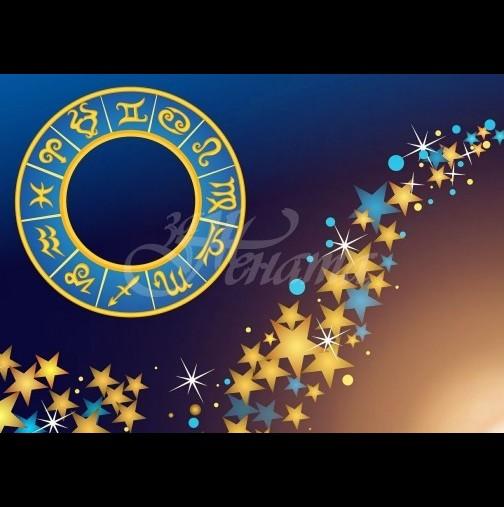 Дневен хороскоп за сряда, 14 март- ВЕЗНИ  Финансов успехДЕВА   Ново начало
