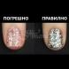 Как да нанесете правилно лак върху ноктите си все едно сте били на маникюр? (видео)