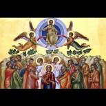 В четвъртък е голям празник! 7 хубави имена празнуват, а Господ прибира душите на всички покойници, които е пуснал на свобода