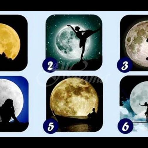 Най-верният тест досега! Изберете луна и вижте какво казва тя за вашата личност!