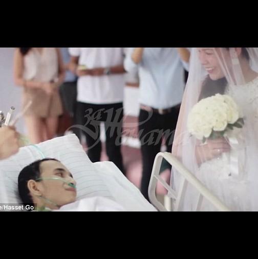 Емоционален момент, в който пациент с рак се ожени за истинската си любов в болничната церемония 10 часа преди да умре