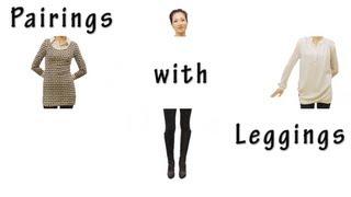 Модни комбинации с клин