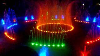 Танцуващият фонтан на Пагадиан Плаза