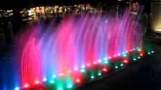 Невероятен фонтан в Токио