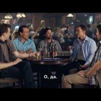 Американски пай: Отново заедно