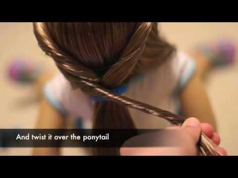 Как да си направим усукана опашка