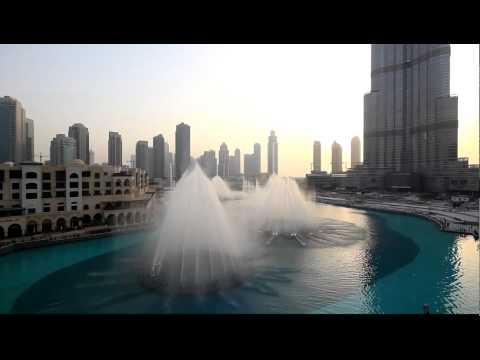 Фонтаните в Дубай през деня
