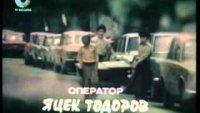 Асен Кисимов-Къде остана детството