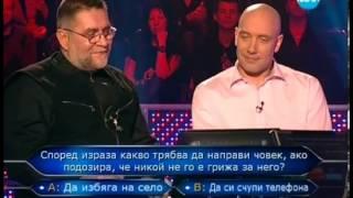 Захари Бахаров и Отец Л. Братоев Стани Богат