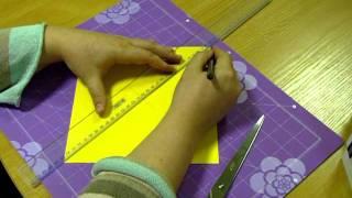 Направи си Оригами кутийка за подарък