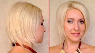 Как да имитираме къса боб прическа с дълга коса