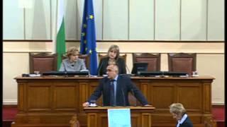 Бойко Борисов подаде оставка 20.02.2013