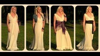 Как да носим дълга рокля - кежуъл и официална
