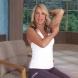 Тонизиращи упражнения за жени