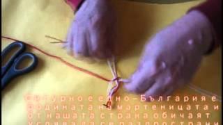 Как да си направим мартеница гривна
