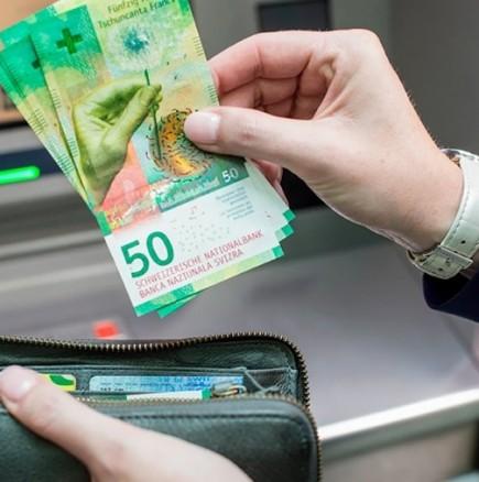Най-красивата банкнота