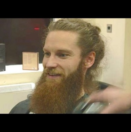 За пръв път си обръснал брадата