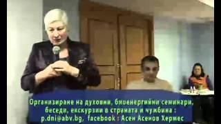 Доктор Емилова за вегетарианството