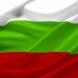 Български Народни Песни - Дойна двори мела