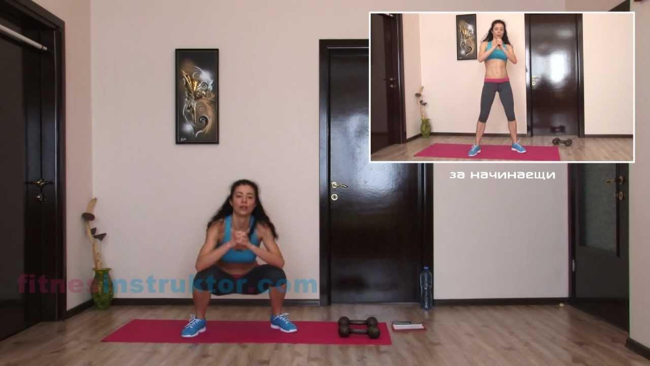 Комплексни упражнения за жени