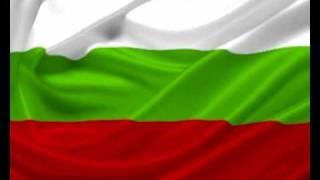 Български Народни Песни - Огън ми гори