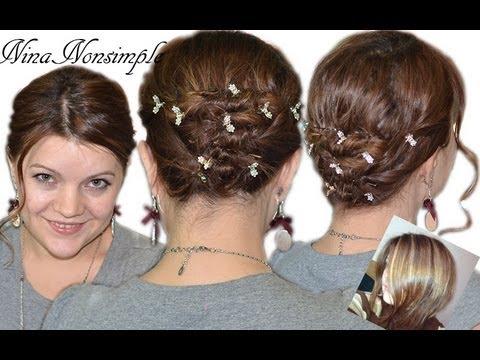 Лесна прическа за къса коса