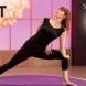 Йога Силно тяло упражнения