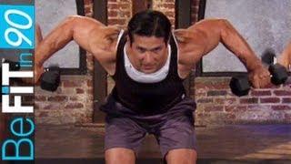 Упражнения за гръб и рамене