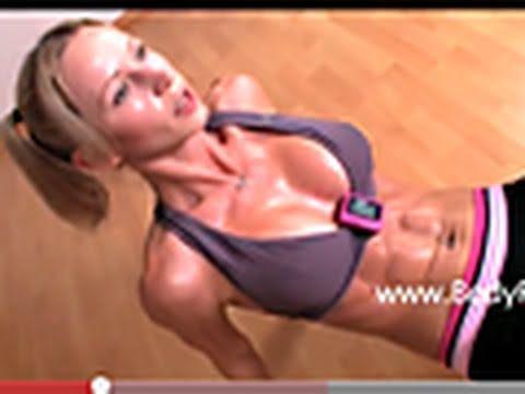 Фитнес упражнения Секси тяло