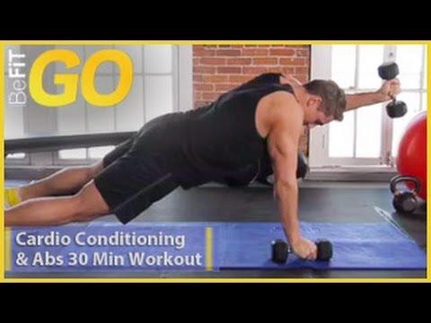 30-минутни кардио упражнения