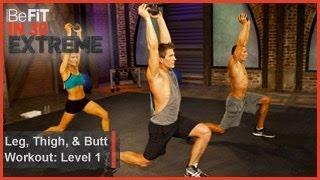 Упражнения за крака и дупе