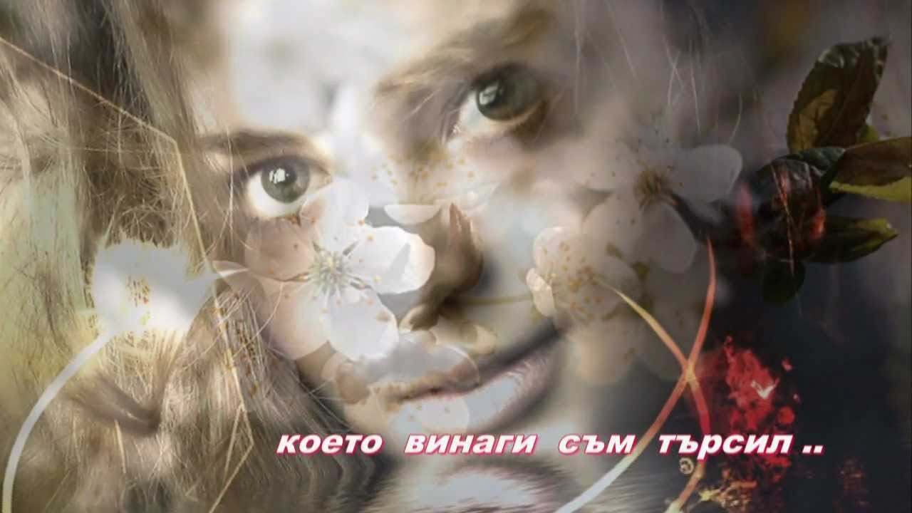 Scorpions - When you came into my life Бг превод