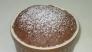 Как се прави Бързо Шоколадово суфле рецепта