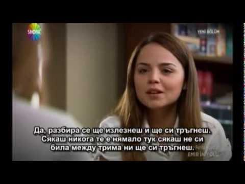 ▶ Огледален свят сезон 3 еп 3 част 4 Пътят на Емир