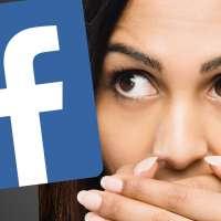 Фейсбук тайни, за които не знаете