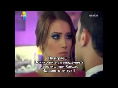 ▶ Огледален свят сезон 3 еп 4 част 1 Пътят на Емир