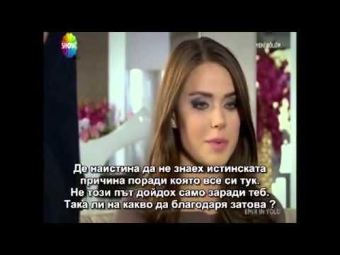 ▶ Огледален свят сезон 3 еп 4 част 6 Пътят на Емир